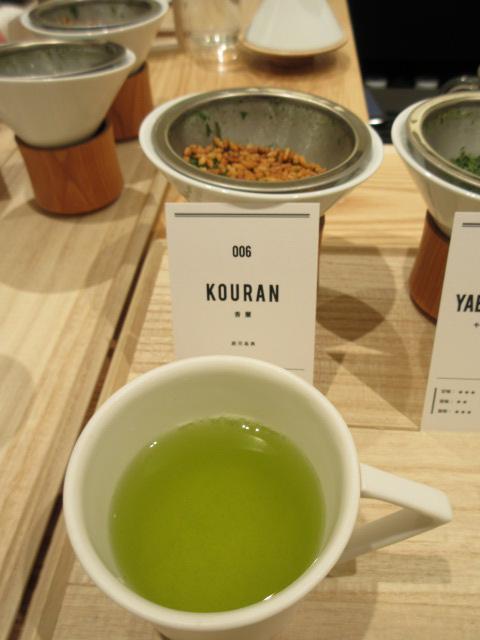 3煎めの玄米茶