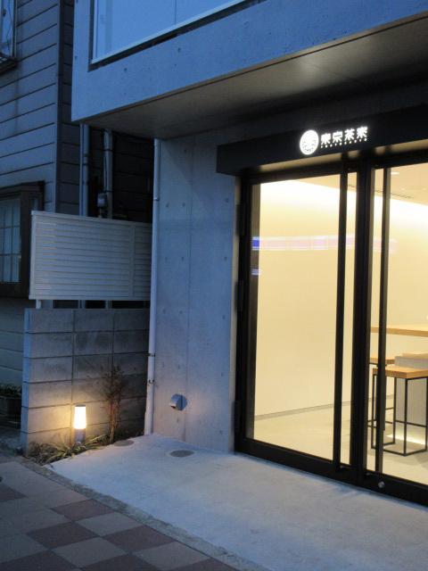 東京茶寮外観