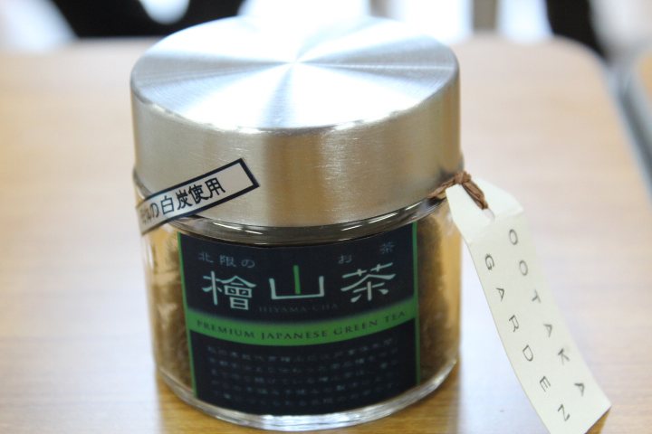 檜山茶瓶入り