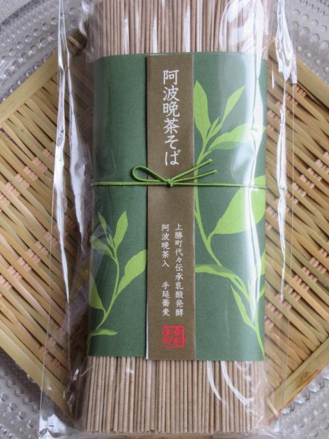 阿波晩茶そば200g