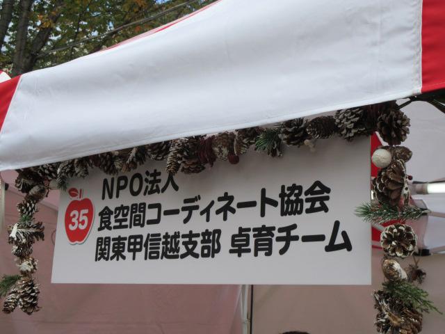 NO.35テント プレート