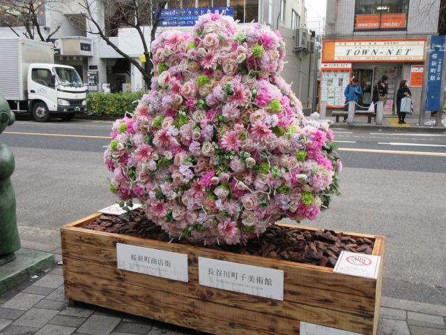 サザエさんの花