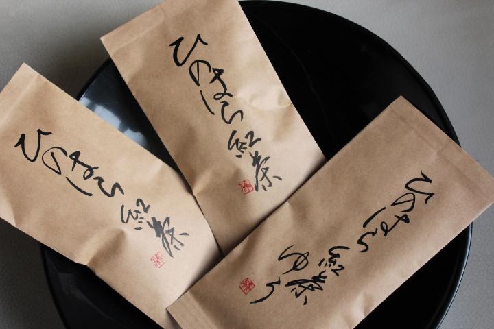 ひのはら紅茶1