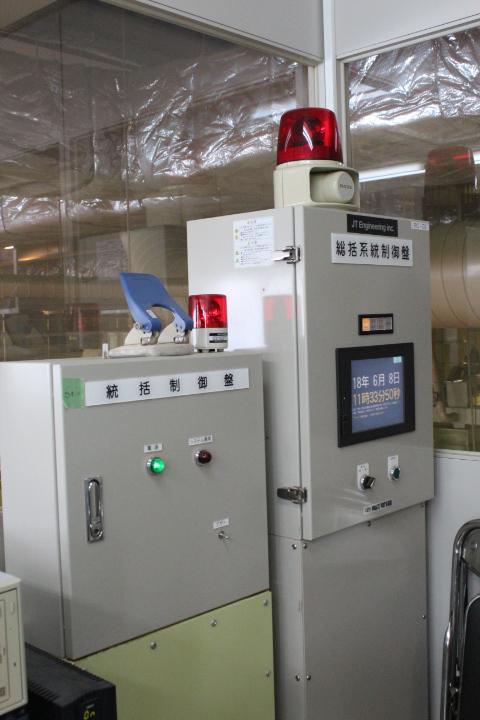 統括制御版 製茶工場