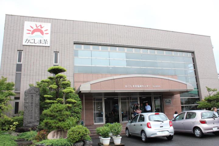 鹿児島茶流通センター 建物