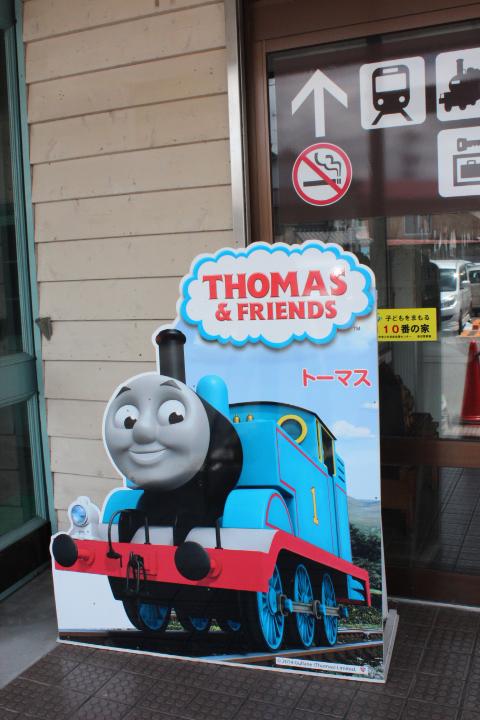 新金谷駅のトーマス看板