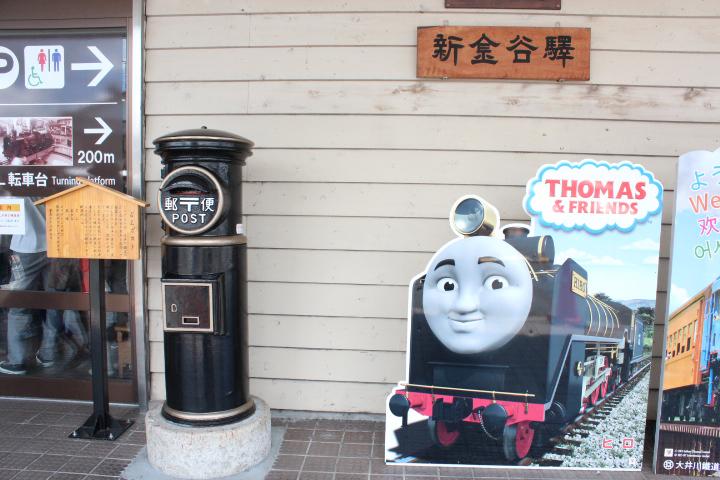 新金屋駅のポストとトーマス