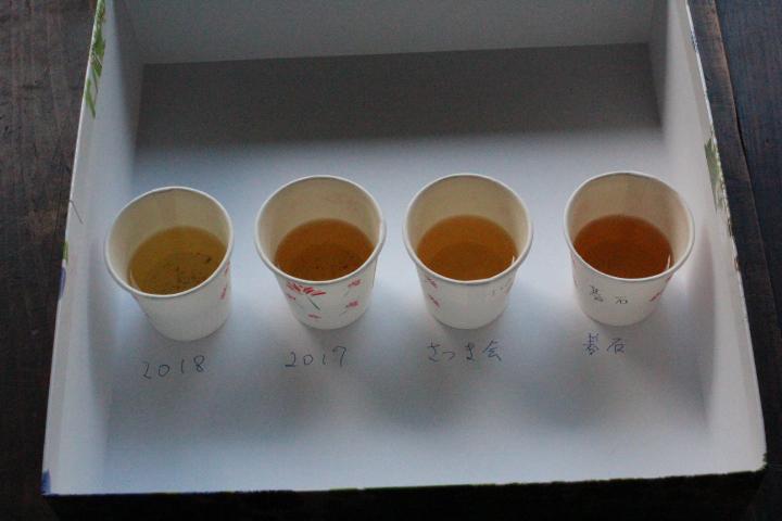 石鎚黒茶飲み比べ2