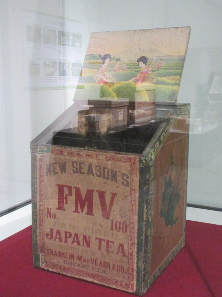 茶箱FMV