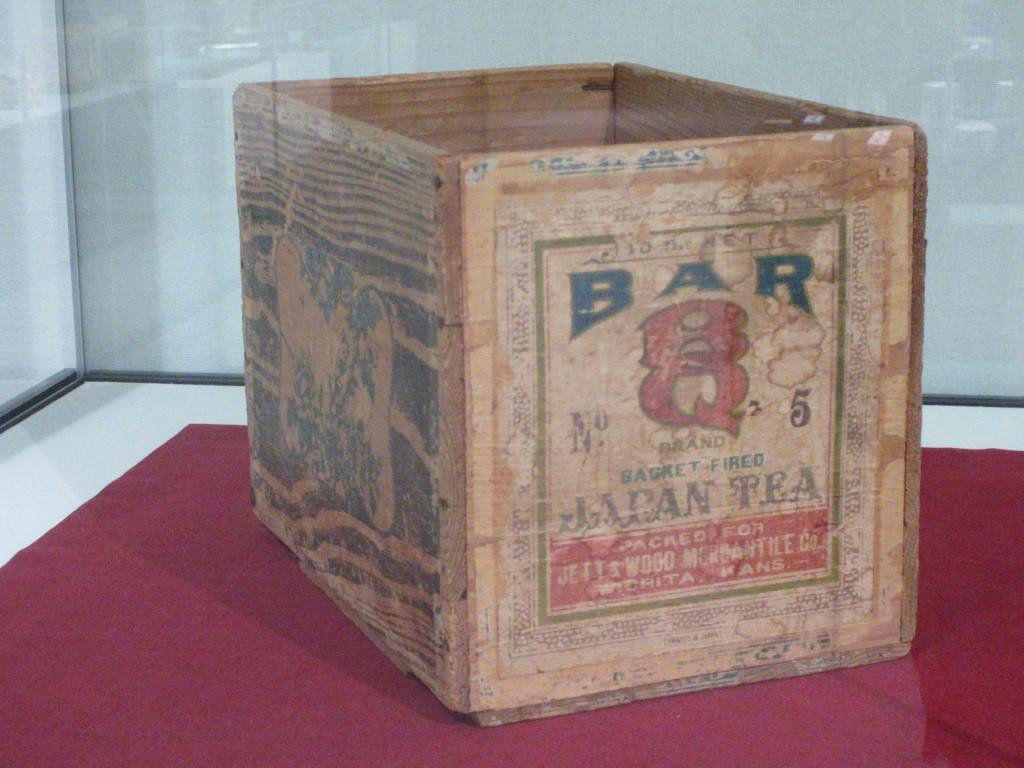 茶箱BARミュージアム