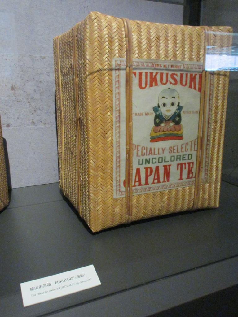 輸出用茶箱3