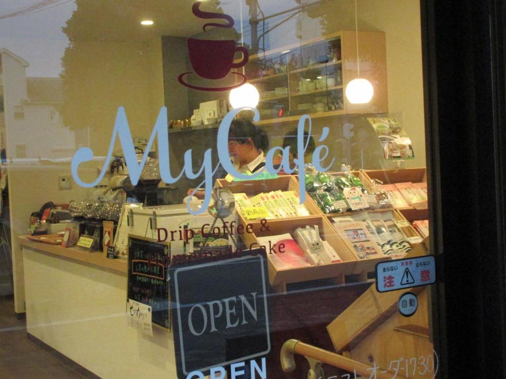 My Cafe 入口