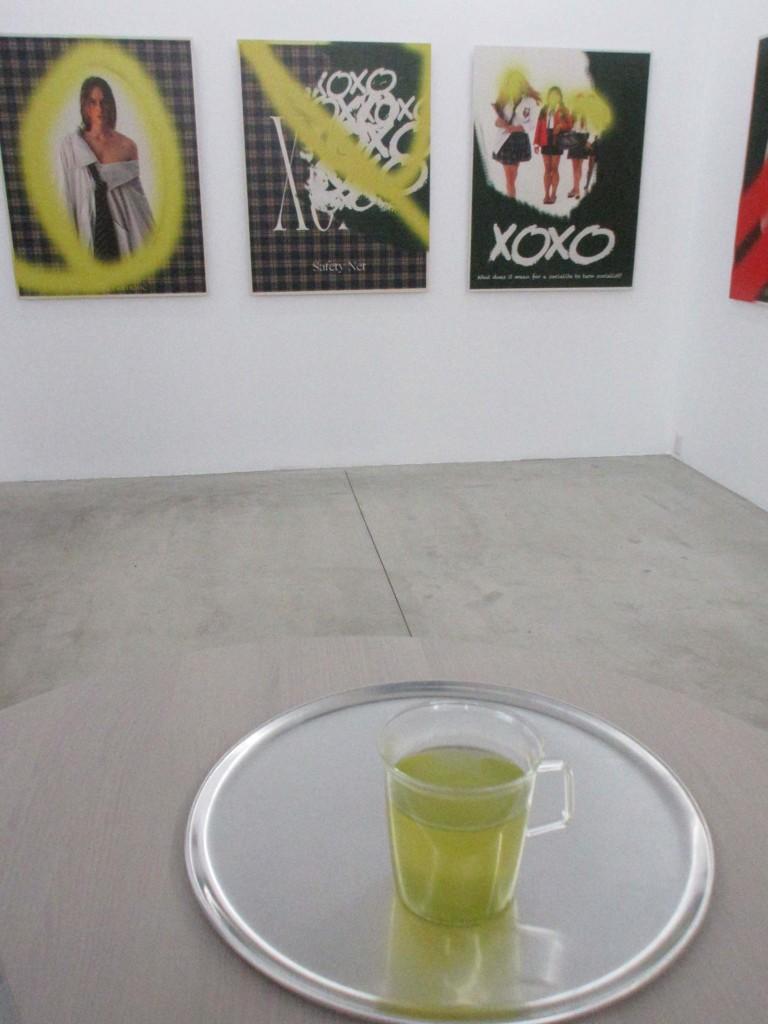 アートと緑茶2