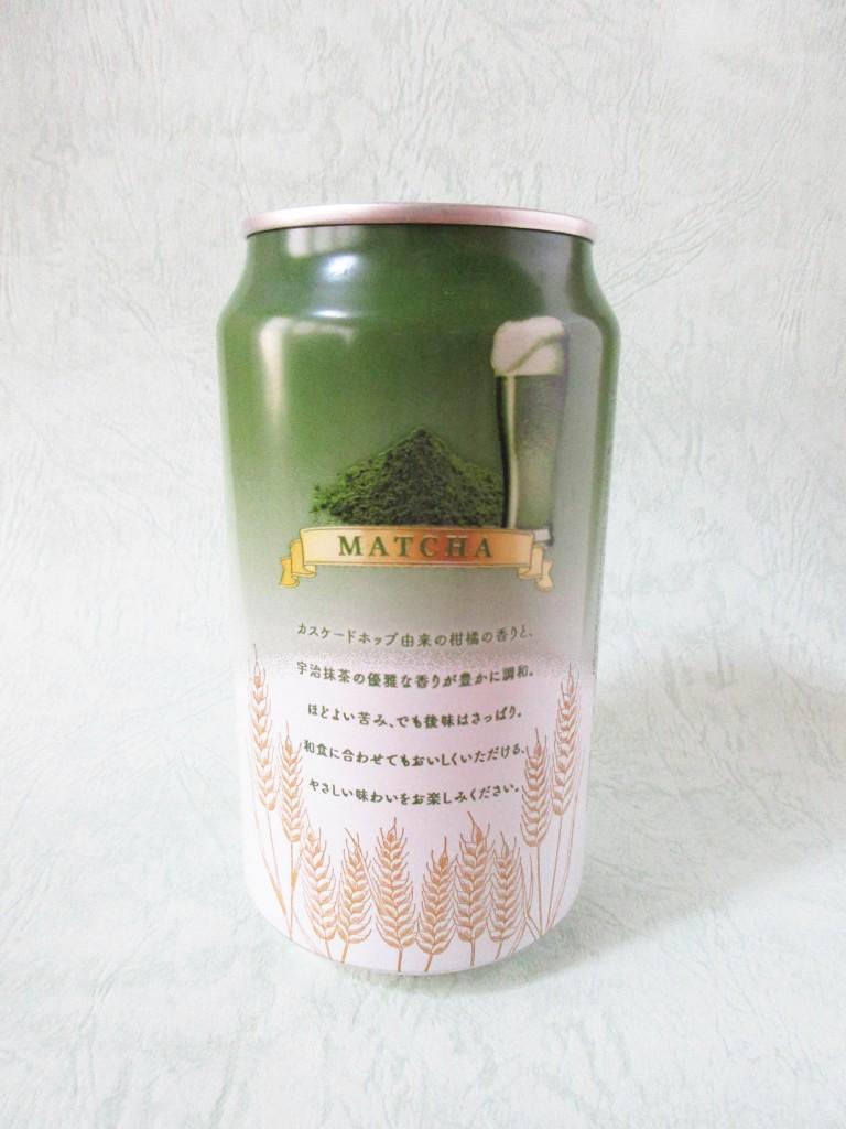 黄桜 抹茶 発泡酒 ウラ