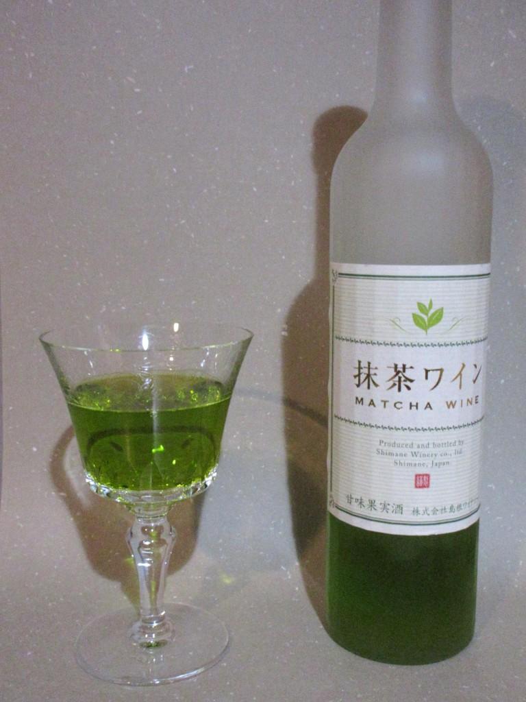 島根 抹茶ワイン グラス