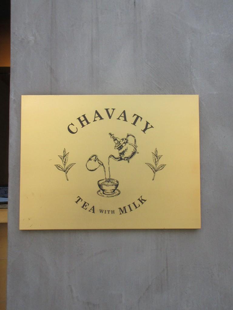 CHAVATY