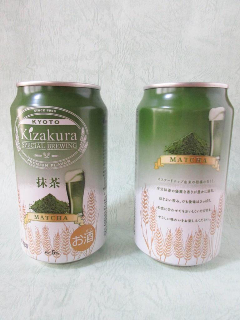 黄桜 抹茶 発泡酒 2本