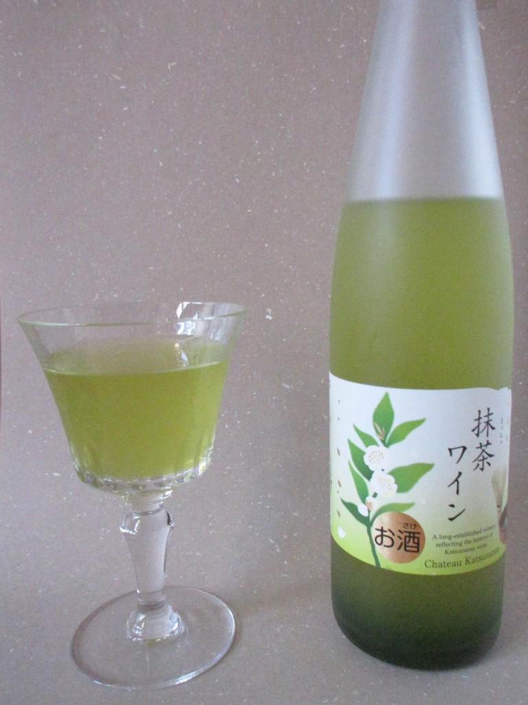 西尾抹茶ワイン グラス