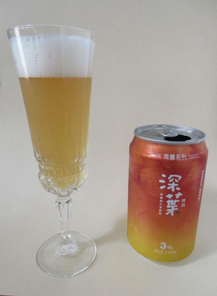 深葉 withグラス