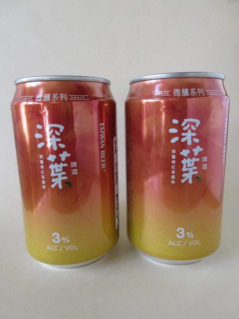 深葉ビール