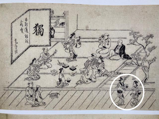吉原の躰 遊興の図1