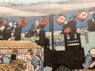 江戸の町 茶のアップ1