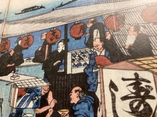 江戸の町 茶のアップ2