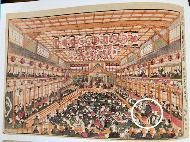 浮絵歌舞伎芝居之図