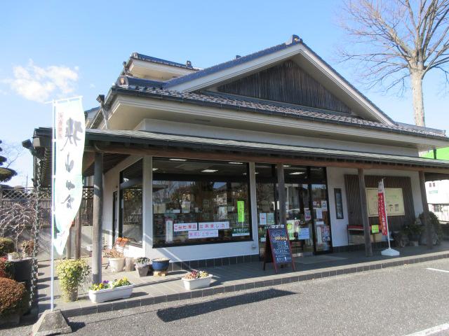 木下園店舗