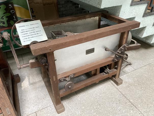 茶研の蒸し機